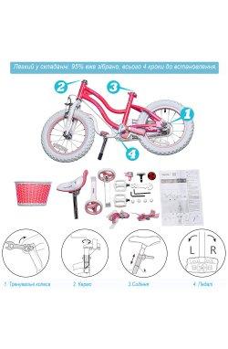 "Велосипед RoyalBaby STAR GIRL 16"", OFFICIAL UA, синий"
