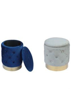 Пуф Little Janett Blue / Golden Chrom - AMF - 547493