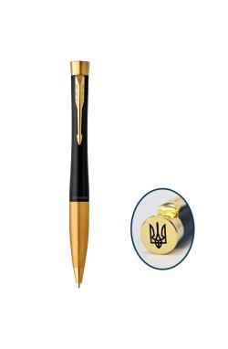 Ручка шариковая Parker URBAN 17 Muted Black GT BP Трезубец на торце 30 035_TR