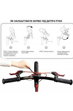 "Велосипед RoyalBaby Chipmunk MOON 16"", Магний, OFFICIAL UA, синий"